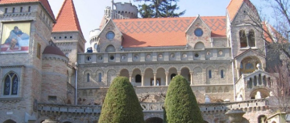 Туры в Мезёкёвешд, Венгрия