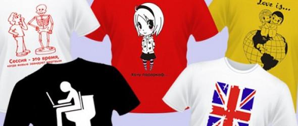 Как заказать футболки через интернет